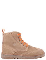 Детские ботинки для девочек NATURINO 4741brownorg