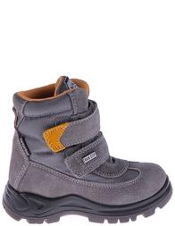 Детские ботинки для мальчиков NATURINO Livigno-antracite-meis_gray