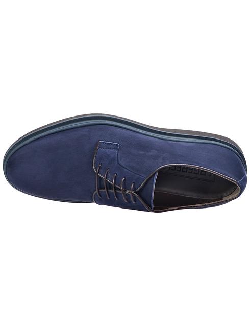 синие Дерби Lagerfeld 6791326760 размер - 42