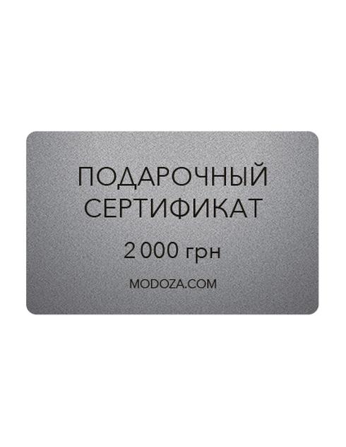 sertifikat-1 фото-2