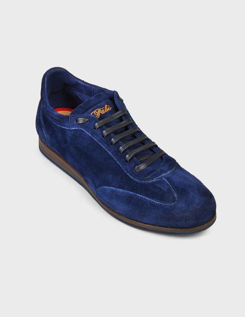 синие Кроссовки Fabi 9266-blue