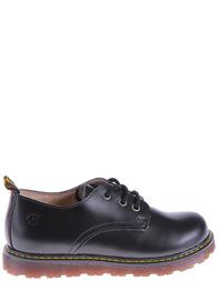 Детские туфли для мальчиков NATURINO 3739-nero_black