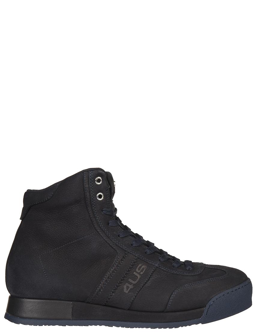 Мужские кроссовки 4US Cesare Paciotti SSGU10SU_blue