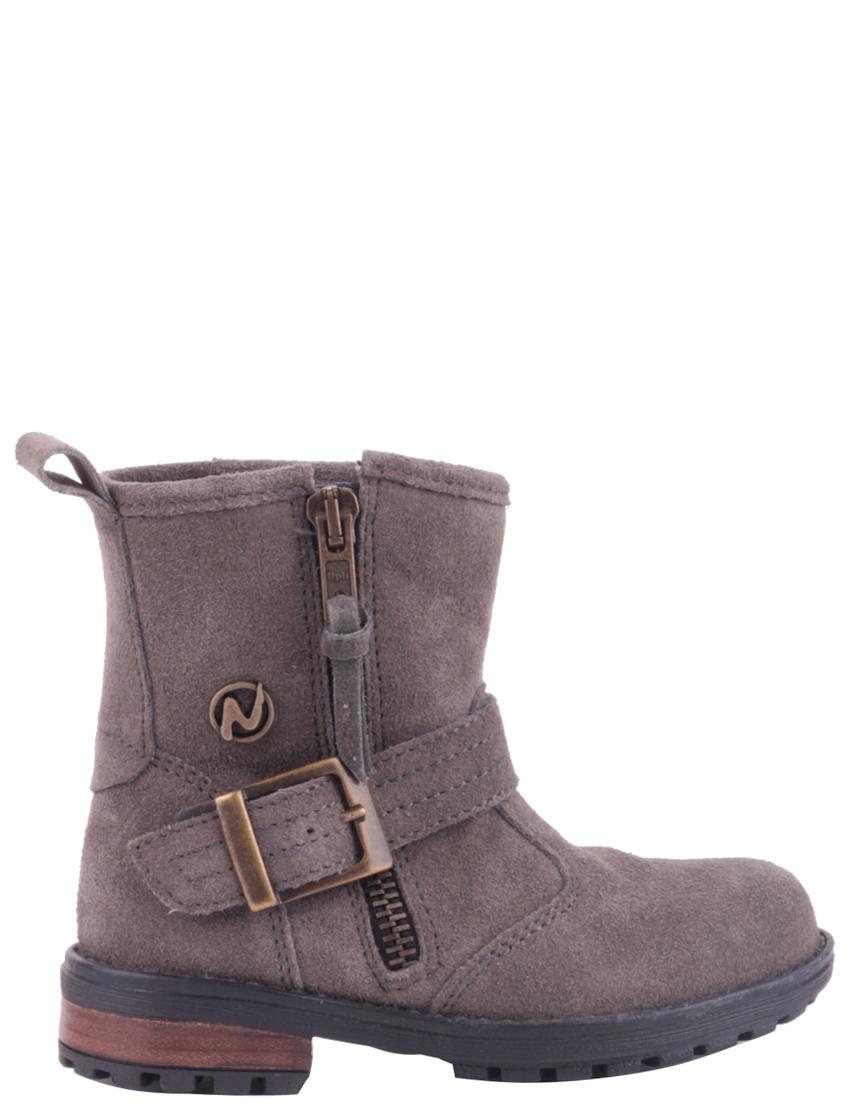 Детские ботинки для мальчиков NATURINO 3799-grey