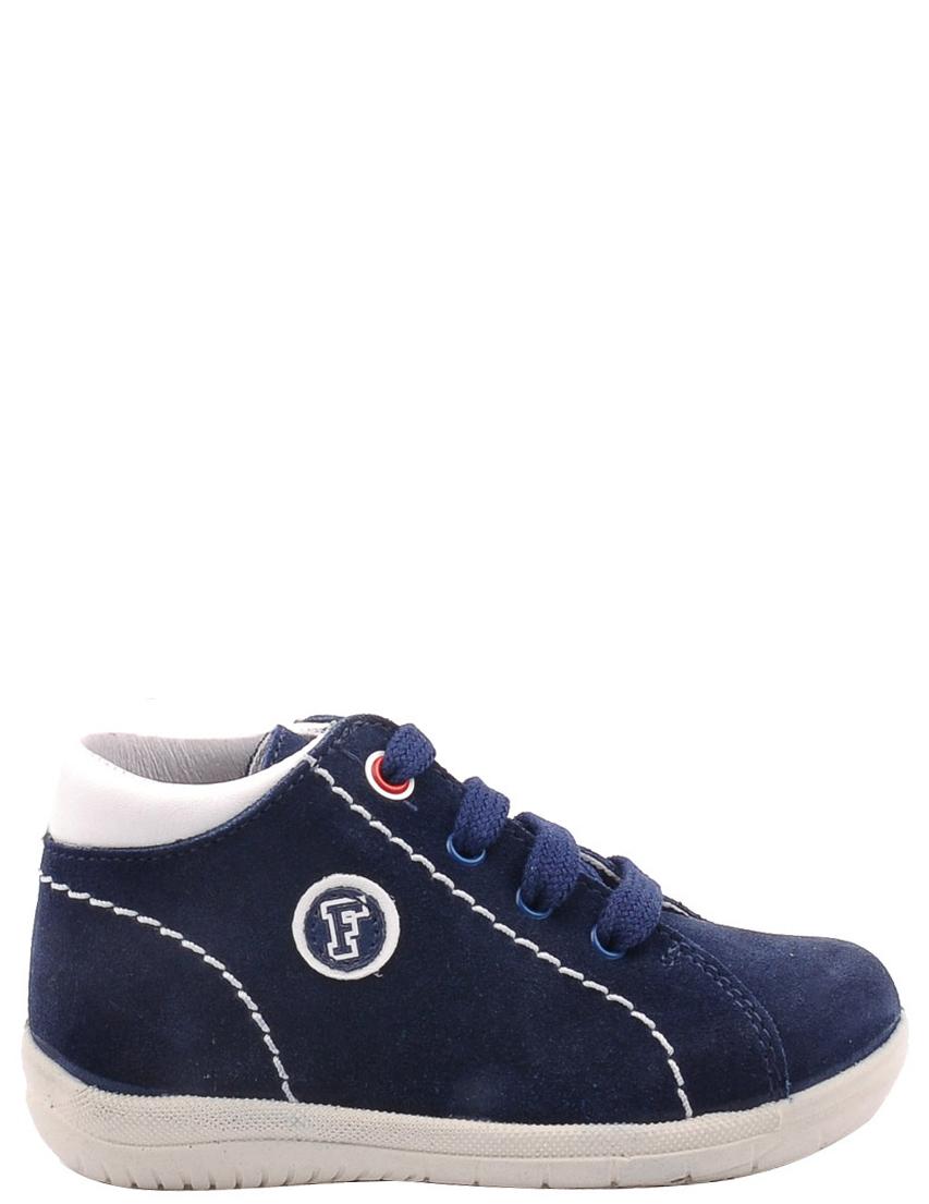 Купить Ботинки, Детские ботинки, FALCOTTO, Синий, Весна-Лето