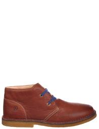 Детские ботинки для девочек NATURINO 4528