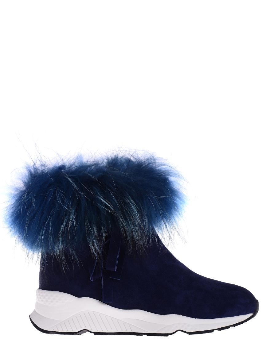 Купить Ботинки, GIANNI RENZI, Синий, Осень-Зима