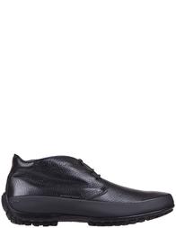Мужские ботинки Pakerson 34162-М-GOM_black