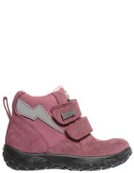 Детские ботинки для девочек Naturino Lovcen-velour-mirtillo_rose