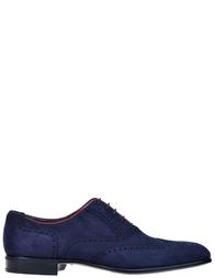 Мужские броги MORESCHI S41803-BLUE