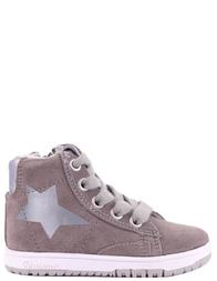 Детские кроссовки для девочек NATURINO sport482-grey