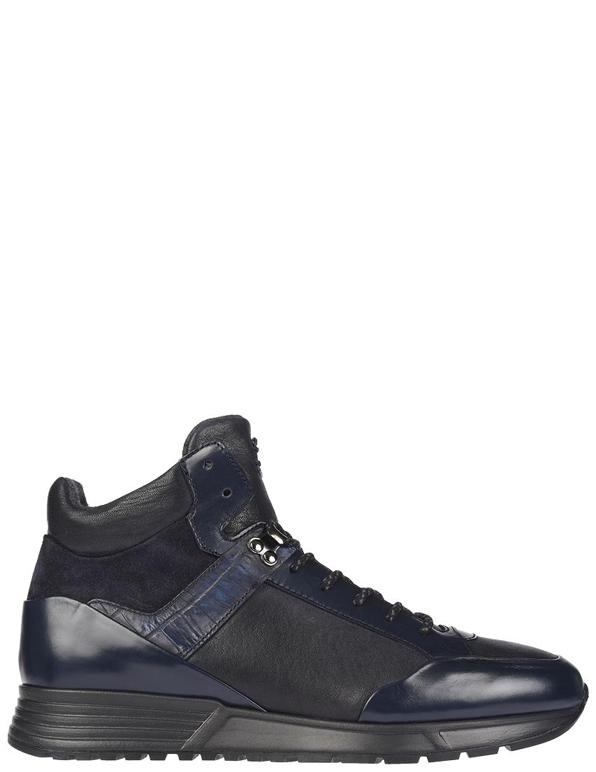 Мужские кроссовки Fabi 8726BL_blue