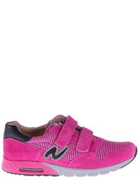 Детские кроссовки для девочек NATURINO Benny-fuxia