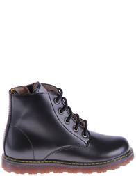 Детские ботинки для мальчиков NATURINO 37450-nero_black