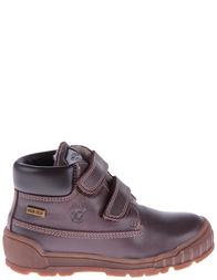 Детские ботинки для мальчиков NATURINO Baker-t.moro_brown
