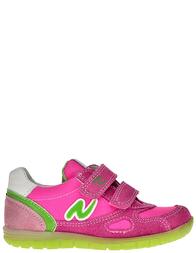 Детские кроссовки для девочек Naturino Stan-fuxia_pink