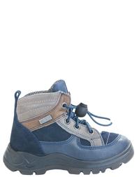 Детские ботинки для мальчиков NATURINO Utah-blue