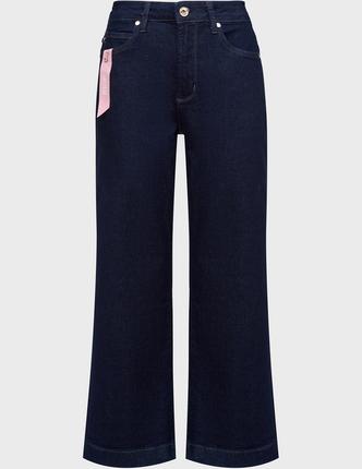 JOOP! джинсы