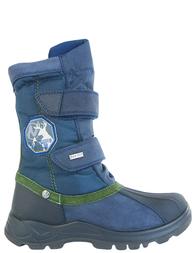 Детские сапоги для мальчиков NATURINO Avoriaz-blue