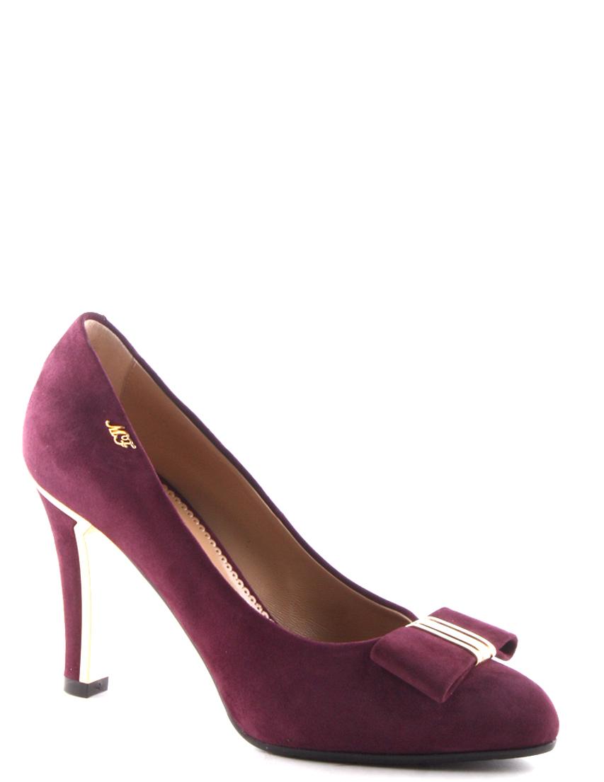 Купить Туфли, MARINO FABIANI, Фиолетовый, Осень-Зима