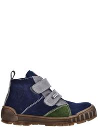Детские ботинки для мальчиков Naturino Barzio_blue