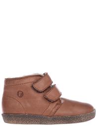 Детские ботинки для мальчиков Falcotto 1195-vl-cognak_brown