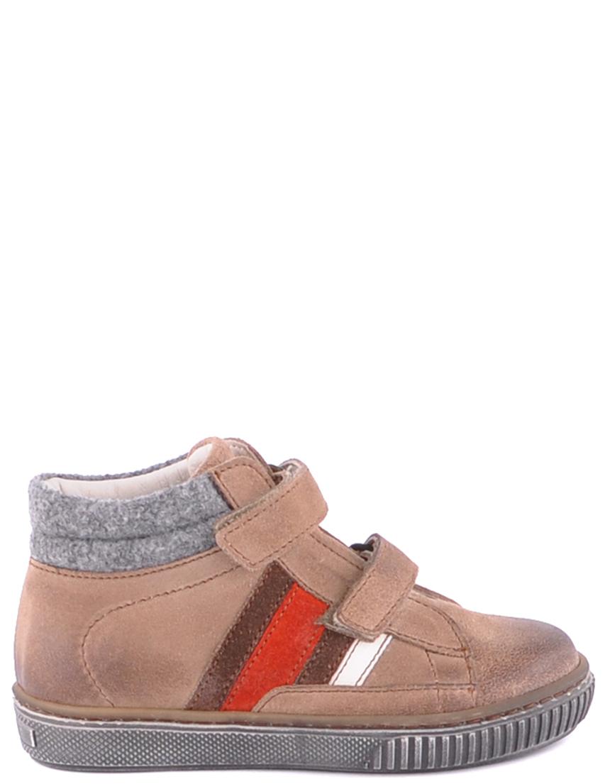 Детские ботинки для мальчиков JARRETT 5408