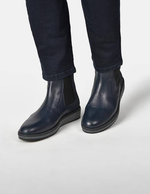 синие Ботинки Trussardi 77A002039Y099999-U290