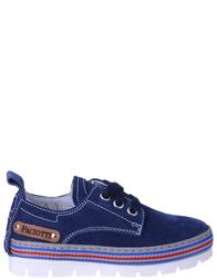 Детские кроссовки для мальчиков 4US CESARE PACIOTTI 37164crosta2702_blue
