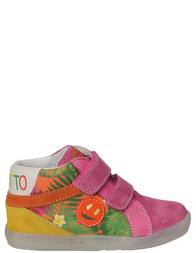 Детские кроссовки для девочек FALCOTTO 1375fuxia_pink