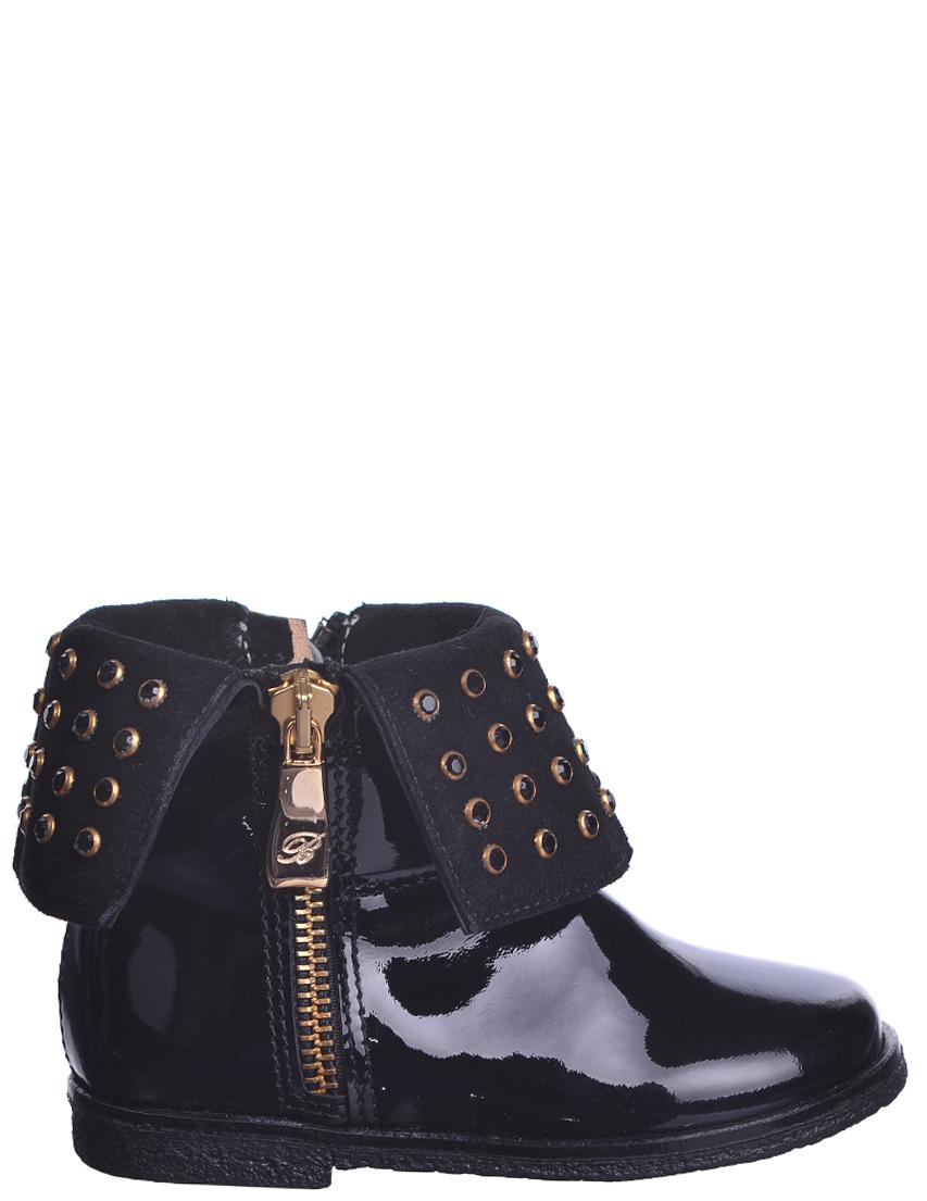 Детские ботинки для девочек MISS BLUMARINE C9120