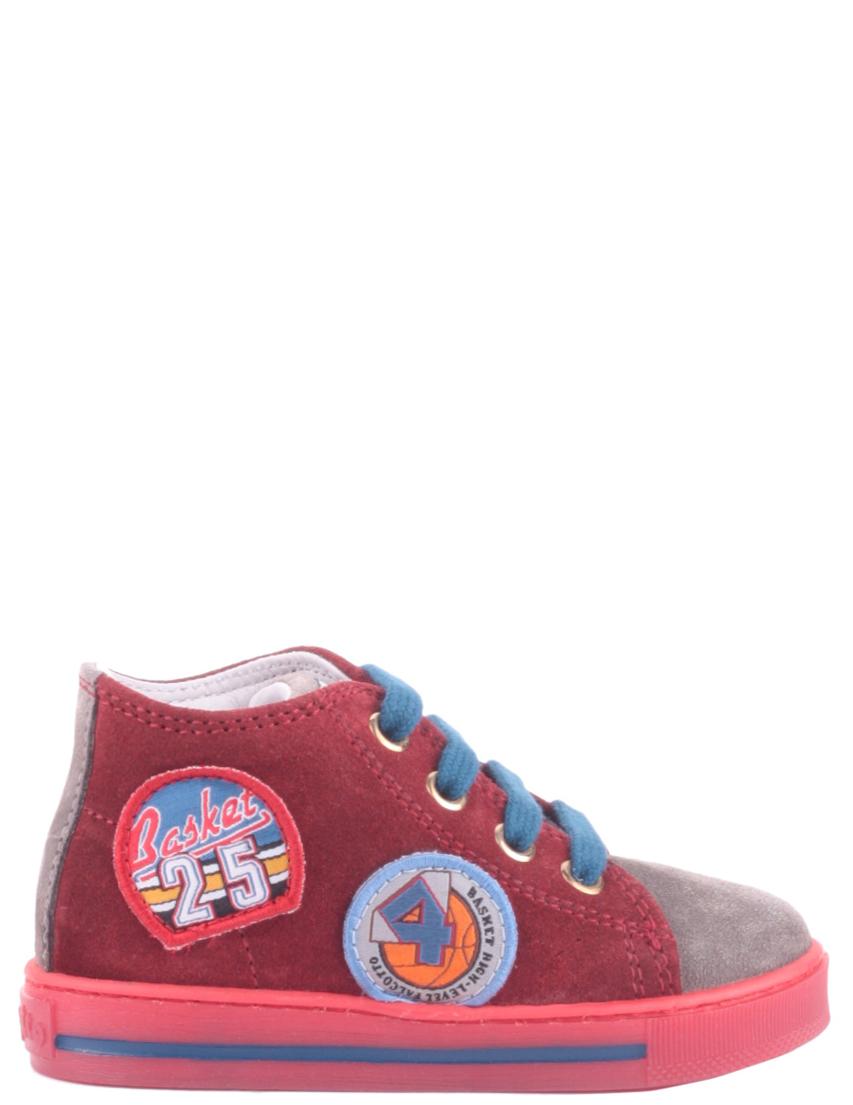 Детские кроссовки для мальчиков FALCOTTO Billy