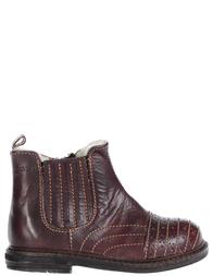 Детские ботинки для мальчиков OCRA 971M-3_brown