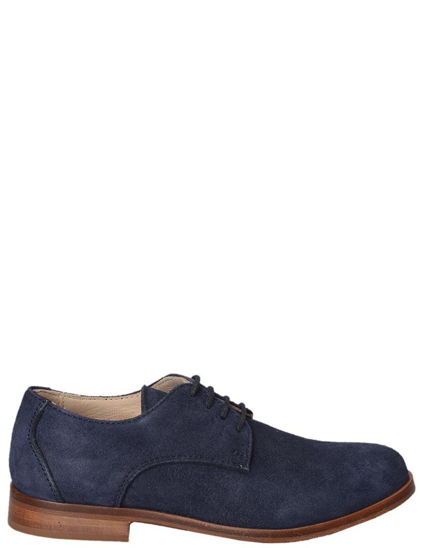 Детские туфли для мальчиков GALLUCCI 2114abisso_blue