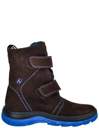 Детские ботинки для мальчиков Naturino Leeward_brown