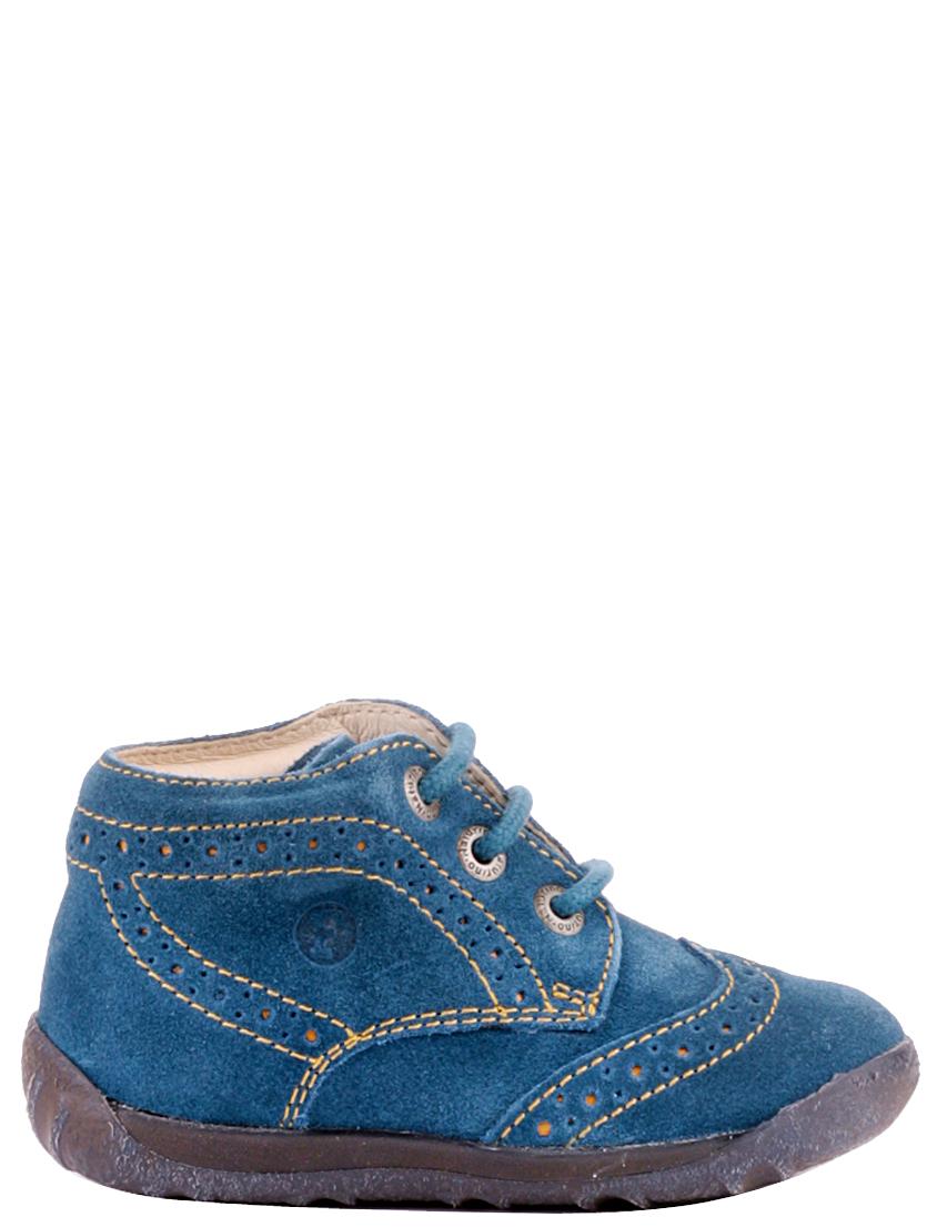Детские ботинки для мальчиков FALCOTTO 1320-blue