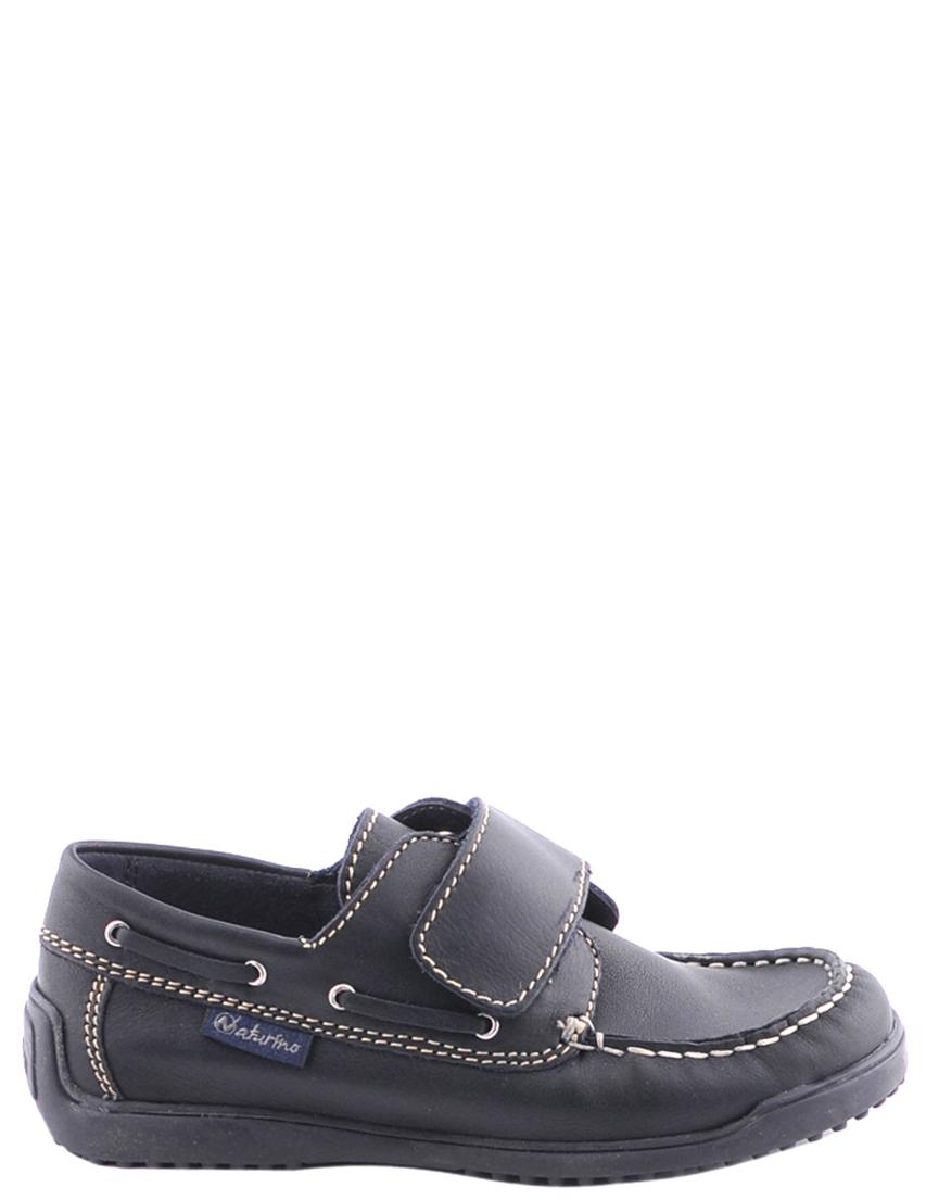 Детские туфли для мальчиков NATURINO 4110dark-blue