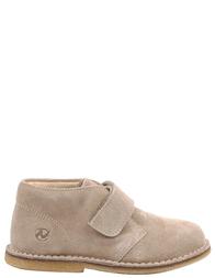 Детские ботинки для мальчиков NATURINO 4680-beige