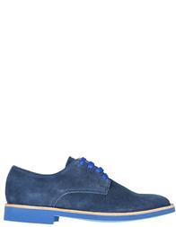 Детские туфли для мальчиков Gallucci GA0064-blu