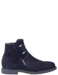 Мужские ботинки CESARE PACIOTTI 48403_blue