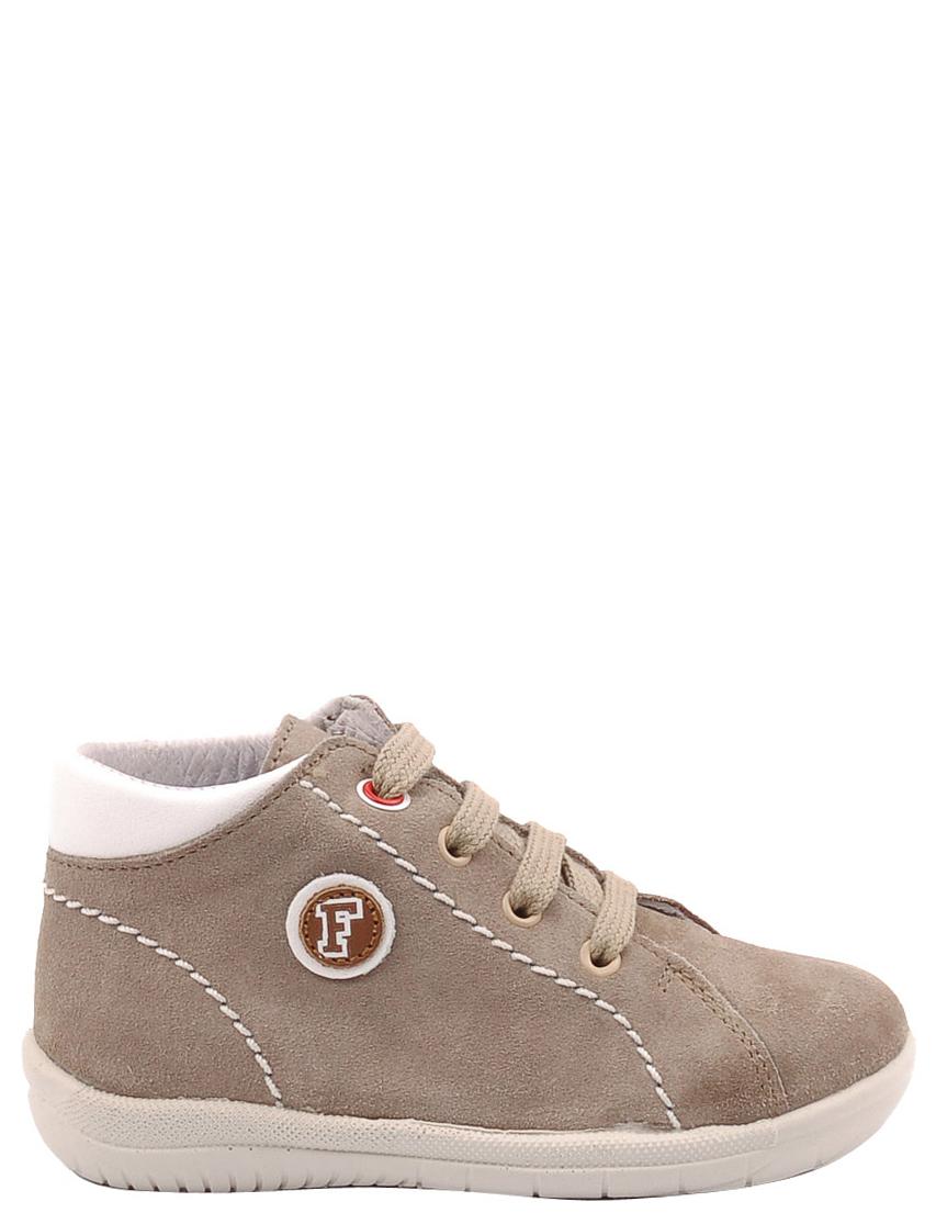 Детские ботинки для девочек FALCOTTO 1145-beige