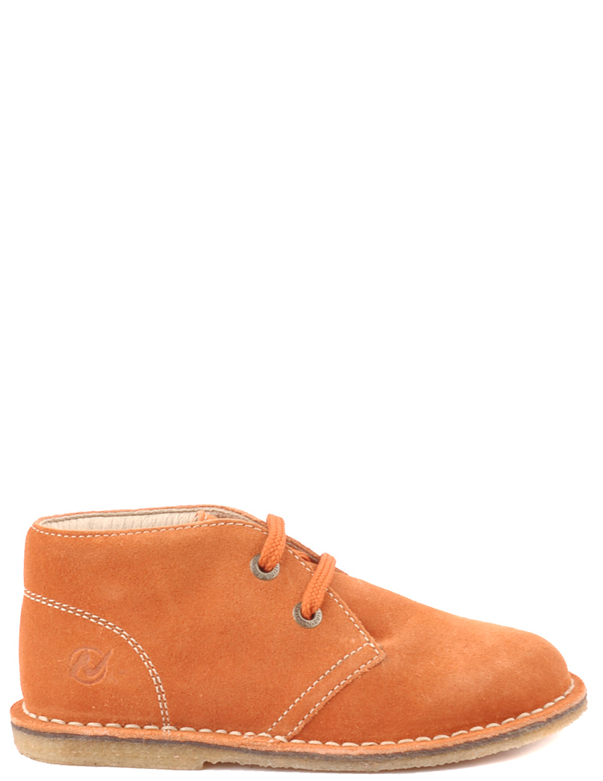 Детские ботинки для девочек NATURINO 4528orange