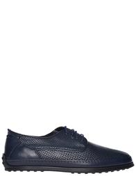 Мужские кроссовки Roberto Serpentini 1127_blue