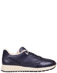Мужские кроссовки Fabi 8750_blue
