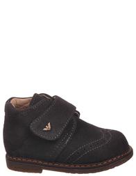 Детские ботинки для мальчиков ARMANI JUNIOR ZD503grigio
