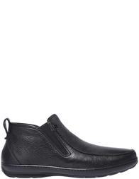 Мужские ботинки Aldo Brue AB305BL-CMYA
