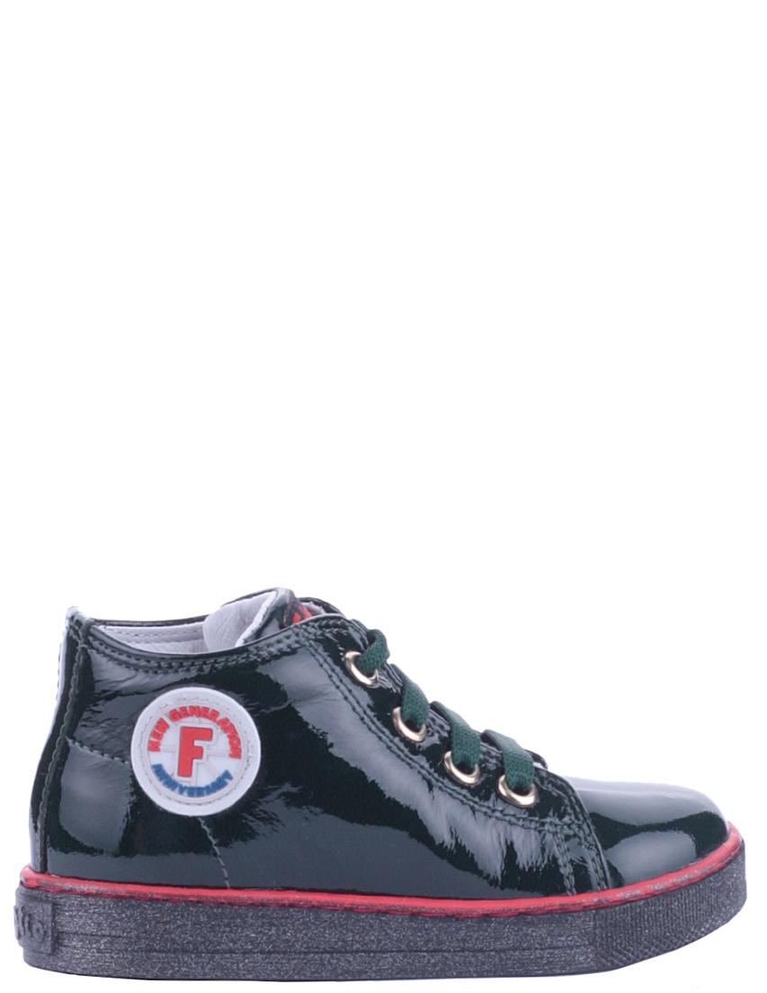 Детские кроссовки для девочек FALCOTTO Magic-green