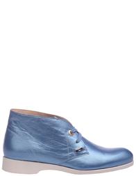 Женские ботинки PAKERSON 24333_blue