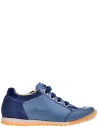Детские кроссовки для мальчиков Naturino Ananavy_blue