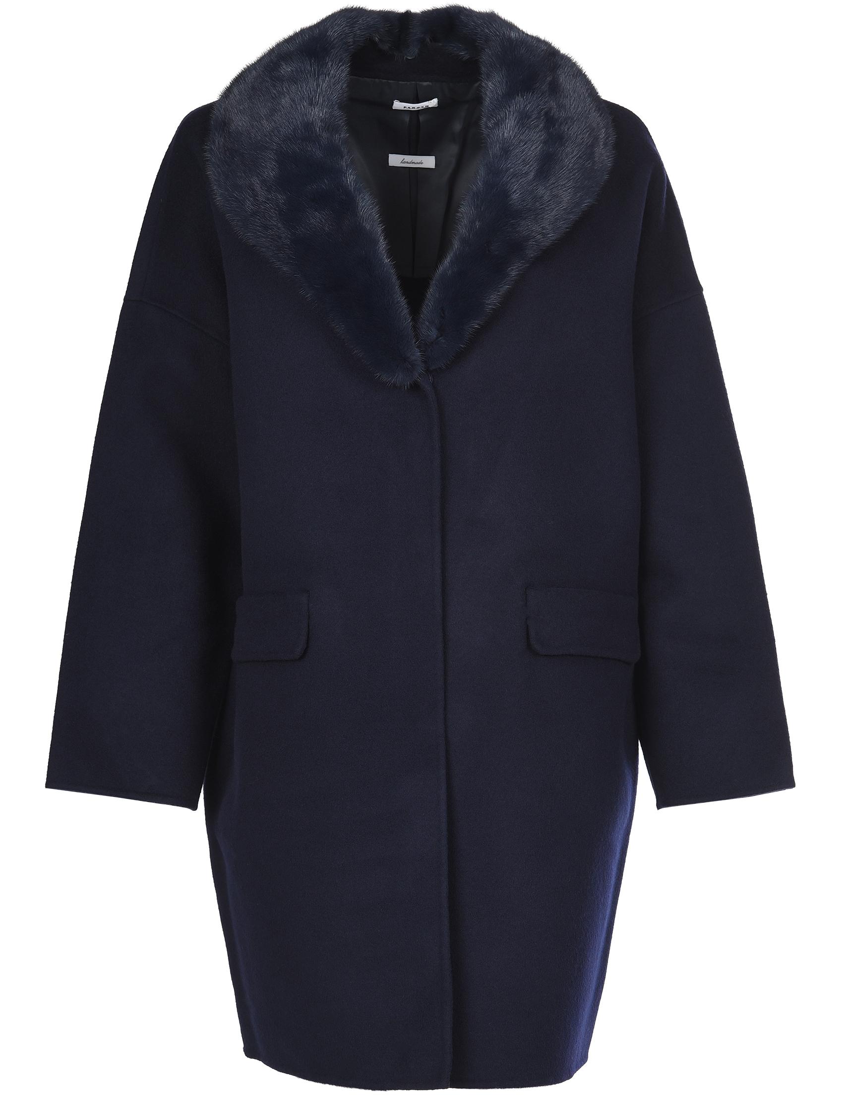 Купить Пальто, P.A.R.O.S.H., Синий, 100%Шерсть;100%Полиэстер;100%Норка, Осень-Зима